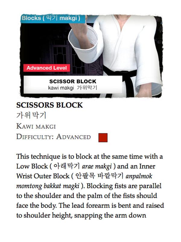About Apple iBook | Taekwondo Preschool