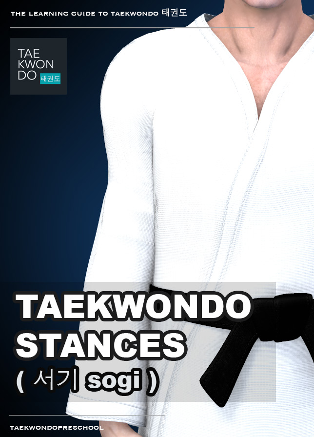 Taekwondo Preschool iBook version - Stances ( 서기 sogi )