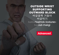 Outside Wrist Supporting Outward Block ( (바깥팔목) 거들어 바깥막기 (bakkatpalmok) kodureo bakkat makgi )
